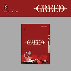 김우석 - 1ST DESIRE [GREED] [1st Solo Album][S ver.]