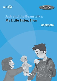 "<font title=""[EBS 초등영어] EBS 초목달 Jack and the Beanstalk & My Little Sister, Ellen - Mars 3-1 Workbook"">[EBS 초등영어] EBS 초목달 Jack and the B...</font>"