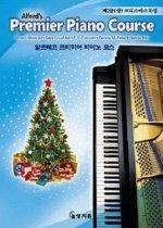 "<font title=""알프레드 프리미어 피아노 코스 제2급 (상) 크리스마스곡집"">알프레드 프리미어 피아노 코스 제2급 (상)...</font>"