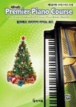 """<font title=""""알프레드 프리미어 피아노 코스 제2급 (하) 크리스마스곡집"""">알프레드 프리미어 피아노 코스 제2급 (하)...</font>"""