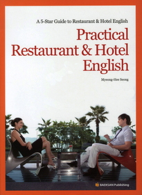 Practical Restaurant & Hotel English
