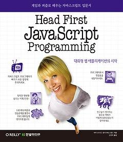 """<font title=""""Head First JavaScript Programming 헤드 퍼스트 자바스크립트 프로그래밍"""">Head First JavaScript Programming 헤드...</font>"""