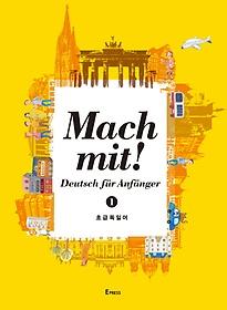 "<font title=""Mach mit! Deutsch fur Anfanger 1 초급독일어"">Mach mit! Deutsch fur Anfanger 1 초급독...</font>"