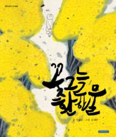 꽃그늘 환한 물