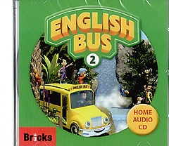 English Bus 2 - Home Audio CD