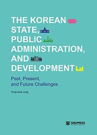 """<font title=""""The Korean State, Public Administration, and Development """">The Korean State, Public Administration,...</font>"""