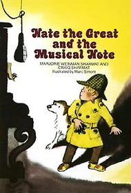 Nate the Great #13: and the Musical Note (Paperback/ Reprint Edition)