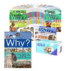 Why 세계사 최신간 1~26권세트