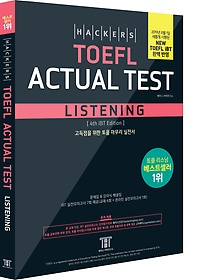 "<font title=""해커스 토플 액츄얼 테스트 리스닝 Hackers iBT TOEFL Actual Test Listening - 4th iBT Edition"">해커스 토플 액츄얼 테스트 리스닝 Hackers...</font>"