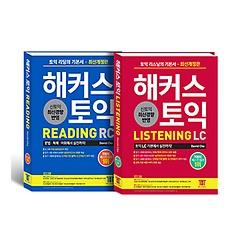 "<font title=""해커스 토익 RC READING 리딩 + LC LISTENING 리스닝 세트"">해커스 토익 RC READING 리딩 + LC LISTENI...</font>"