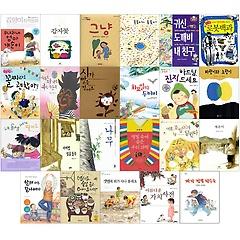 초등 교과서 수록도서 3학년 패키지(전23권)