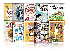 [한국과학창의재단 선정 2013 우수과학도서] 패키지 (전10권)