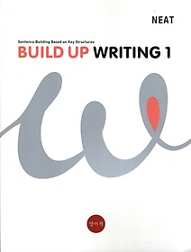 NEAT Build Up Writing 1