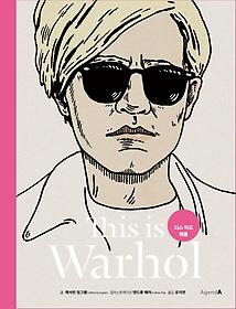 디스 이즈 워홀 This is Warhol