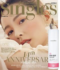 싱글즈 Singles (월간) 9월호 A형 + [부록] 이지듀 DW-EGF 세럼 150ml 정품