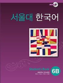 서울대 한국어 6B Student