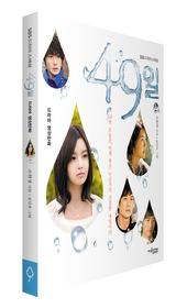 49일 드라마 영상만화 2