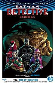 배트맨: 디텍티브 코믹스 Vol. 1