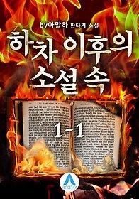 http://bimage.interpark.com/goods_image/1/5/5/4/307961554s.jpg