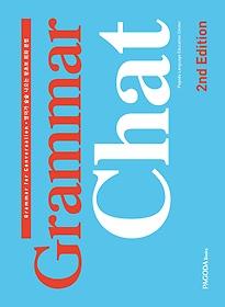 그래머 챗(Grammar Chat)-2nd Edition