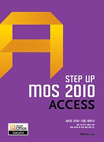 (Step up) MOS 2010 :access