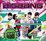 [수입] 빅뱅 (BIGBANG) - ガラガラ GO!!