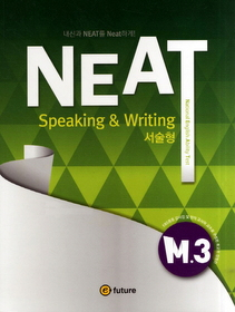"<font title=""NEAT Speaking & Writing 서술형 M.3 (2011/ CD 포함)"">NEAT Speaking & Writing 서술형 M.3 (2011...</font>"