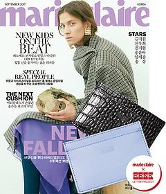 마리끌레르 marie claire (월간) 9월호 A형 + [부록] EENK 명함지갑 (컬러 랜덤)