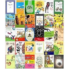 초등 교과서 수록도서 2학년 패키지(전30권)