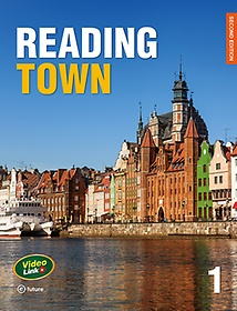 Reading Town 1 (Paperback /2nd Edition)