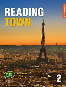 Reading Town 2 (Paperback /2nd Edition)