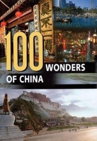 100 Wonders of China (Hardcover)