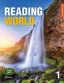 Reading World 1 (Paperback/ 2nd Edition)