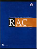 """<font title=""""RAC Advanced OWI Internals and Performance in Oracle 10g"""">RAC Advanced OWI Internals and Performan...</font>"""