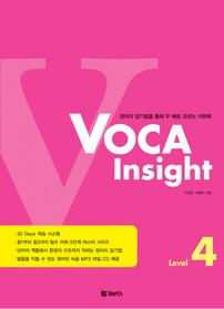VOCA Insight Level 4