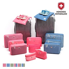 Multi travel 12p set(MTPmu_12s)