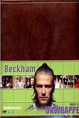 베컴의 모든 것 한정판 - DVD
