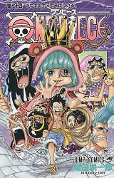 ONE PIECE 74 (コミック)