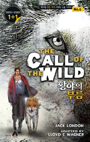 The call of the wild 황야의 부름