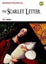 The Scarlet Letter - ��ȫ�۾� 10