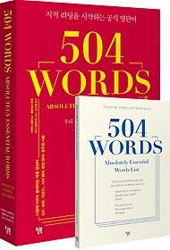 "<font title=""지적 리딩을 시작하는 공식 영단어 504 WORDS"">지적 리딩을 시작하는 공식 영단어 504 WOR...</font>"