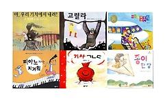 비룡소 교과수록 패키지 (전6권)
