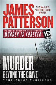 Murder Beyond the Grave (Hardcover)