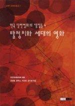 한국 단편영화의 쟁점들 6