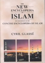New Encyclopedia of Islam: A Revised Edition of the Concise Encyclopedia of Islam (Paperba..