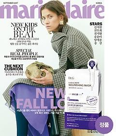 마리끌레르 marie claire (월간) 9월호 B형 + [부록] 닥터지 락 앤 모어 너리싱 마스크 10매