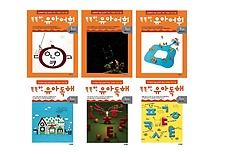 똑똑한 유아 어휘 독해 1단계 6권 세트