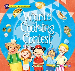World Cooking Contest