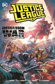 저스티스 리그 Vol. 5 정의와 파멸의 전쟁