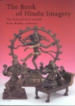 The Book of Hindu Imagery: The Gods and Their Symbols (Paperback)